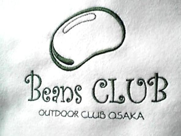 「ビーンズクラブ」イベントTシャツ