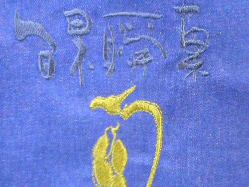 難しい刺繍